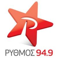 Logo of radio station RYTHMOS 94.9 - ΡΥΘΜΟΣ 94.9