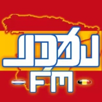 Logo of radio station JOOW FM