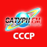 Logo de la radio Сатурн FM - Раздел СССР