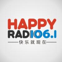 Logo de la radio 西安资讯广播·快乐1061