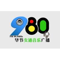 Logo of radio station 毕节交通音乐广播 FM98.0