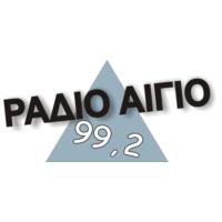 Logo of radio station Radio Aígio 99,2 FM - Ράδιο Αίγιο 99.2