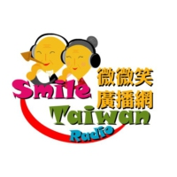 Logo de la radio 微微笑廣播網 - Smile Radio