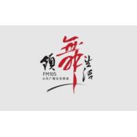 Logo of radio station 山东生活广播 FM105