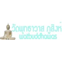 Logo of radio station วัดพุทธาวาสภูสิงห์  FM 98.25 Mhz