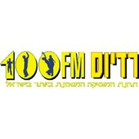 Logo of radio station Radios 100 FM
