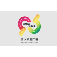 Logo of radio station 武汉交通广播 FM89.6