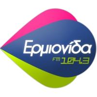 Logo of radio station Ermionída 104.3 fm - Ερμιονίδα 104.3 fm