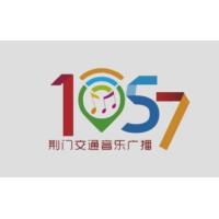 Logo de la radio 荆门交通音乐广播 FM105.7
