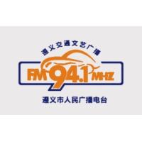 Logo de la radio 遵义交通文艺广播 FM94.1