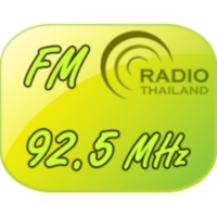 Logo of radio station สถานีวิทยุกระจายเสียงแห่งประเทศไทย FM 92.5 MHz