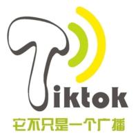 Logo de la radio Tiktok网络电台