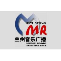 Logo de la radio 兰州交通音乐广播 FM99.5
