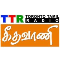 Logo de la radio Geethavaani