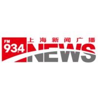 Logo of radio station 上海新闻广播 FM93.4