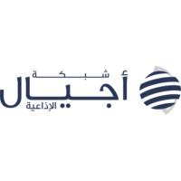 Logo de la radio شبكة أجيال - Radio Angham - 92.3