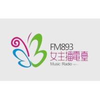 Logo of radio station 福州女主播电台 FM89.3