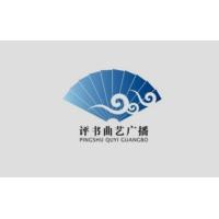 Logo of radio station 内蒙古评书曲艺广播 FM102.8