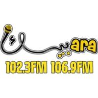 Logo de la radio أرابيسك اف ام
