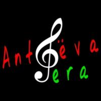 Logo of radio station Antsevasera radio