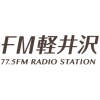 Logo of radio station FM軽井沢 77.5MHz - FM Karuizawa