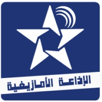 Logo of radio station Alidaa Alamazighia