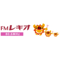 Logo of radio station FMレキオ80.6 -  FM Requio 80.6