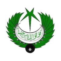 Logo of radio station Radio Pakistan