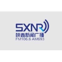 Logo de la radio 陕西新闻广播 FM106.6 - Shaanxi News Broadcast