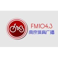 Logo of radio station 南京体育广播 FM104.3