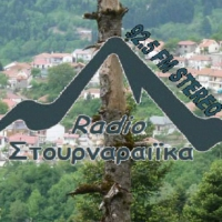 Logo of radio station Radio Στουρναραιϊκα 92.5 FM Stereo - Trikala