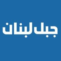 Logo of radio station JABAL Lebnan 107.9