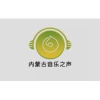 Logo de la radio 内蒙古音乐之声 FM93.6