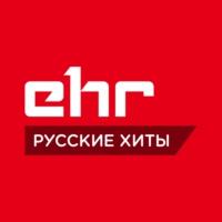 Logo de la radio EHR Русские Хиты