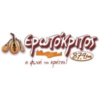 Logo of radio station Erotókritos FM 87.9 - Ερωτόκριτος FM 87.9