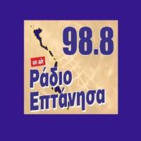 Logo de la radio Ράδιο Επτάνησα 98.8