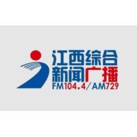 Logo of radio station 江西新闻广播 FM104.4