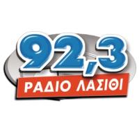 Logo of radio station Rádio Lasíthi 92.3 - Ράδιο Λασίθι 92.3