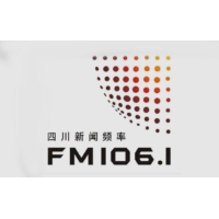 Logo of radio station 四川新闻广播 FM106.1