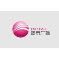 Logo of radio station 永川都市广播 FM104.2
