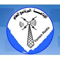 Logo of radio station Sana'a radio