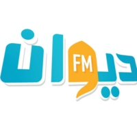 Logo of radio station Diwan FM