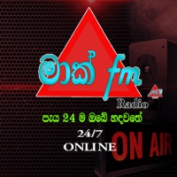 Logo of radio station MarkFM