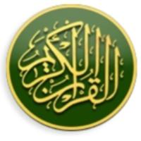 Logo de la radio Radio Coran - Quran Radio