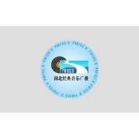 Logo of radio station 湖北经典音乐广播 FM103.8 - Hubei Classic Music Radio