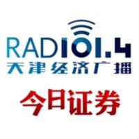 Logo de la radio 天津经济广播 - Tianjin Economics Radio