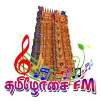 Logo of radio station Tamilosai FM