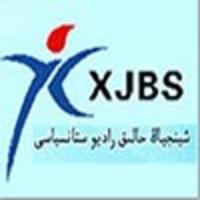 Logo of radio station 新疆哈萨克语广播 - Xinjiang Radio Kazakh