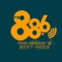Logo de la radio 海南新闻广播 - Hainan news