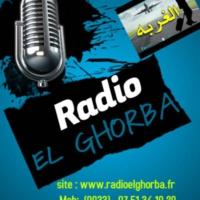 Logo of radio station EL GHORBA  اذاعة الغربة